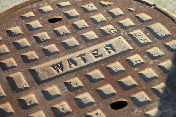 DC Water manhole cover