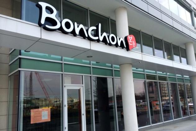 Bonchon at 1015 Half St. SE