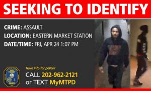 Assault suspect, Eastern Market Metro station (Image via Metro Transit Police)