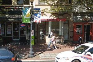 Bank of America ATM on Barracks Row (Photo via Google Maps)