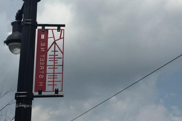 H Street NE