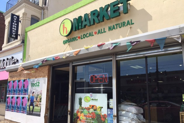 H Street Organic Market is closing tomorrow.