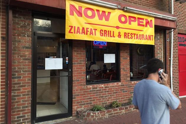 Ziaafat Grill & Restaurant