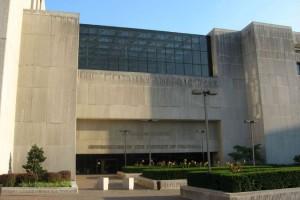 D.C. Superior Court Moultrie courthouse (Photo via Flickr/ Ken Lund)