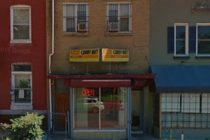 Lucky Carryout, photo via Google Street View